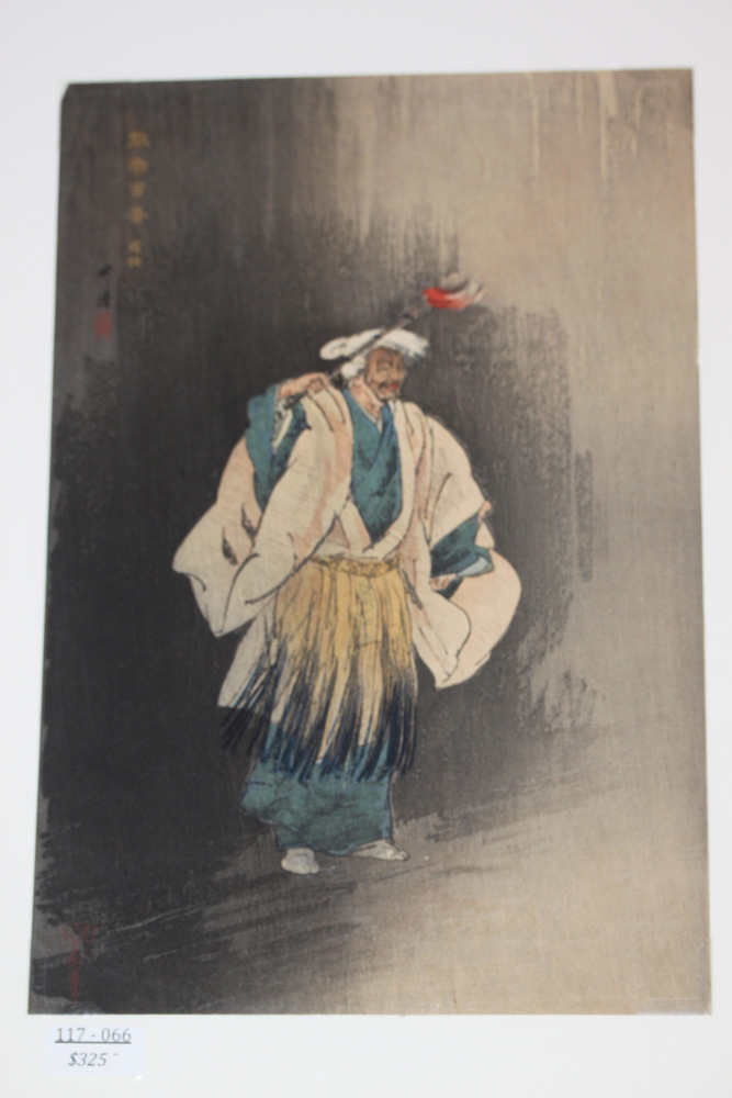Early 20th C Japanese Woodblock Print by Kogyo