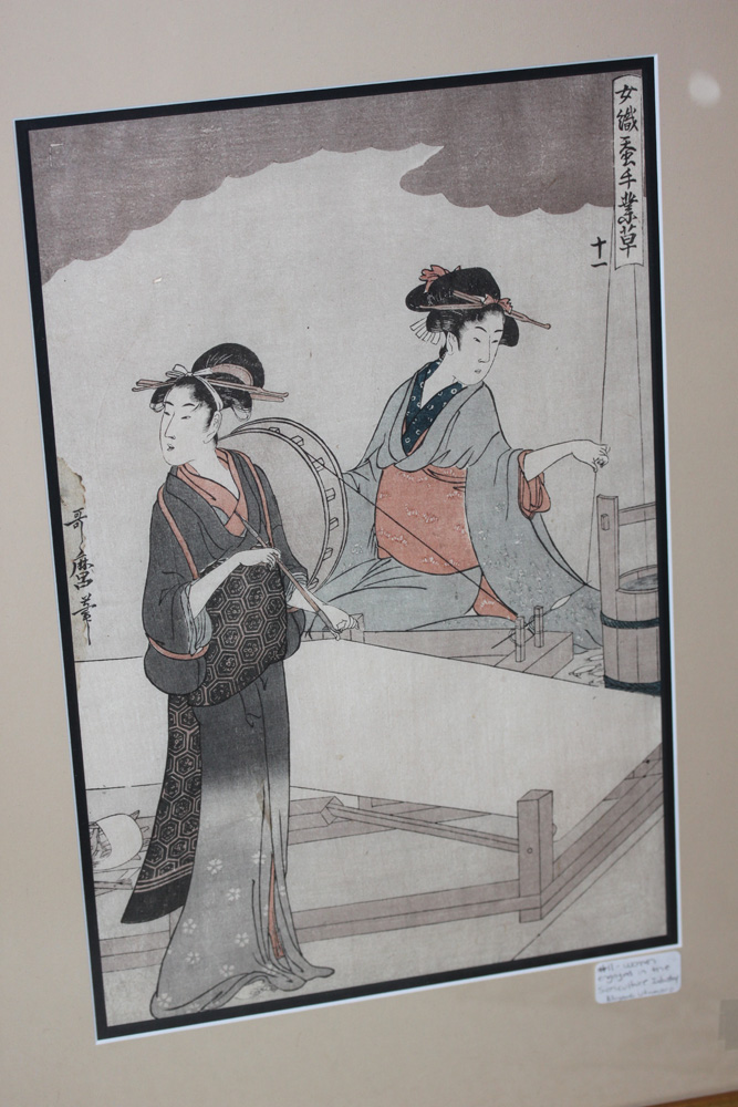 Kitagawa Utanaro Japanese Woodblock Print