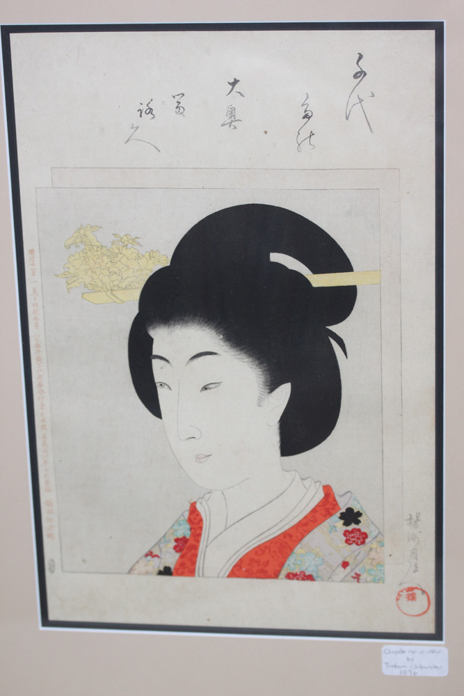 Toyohara Chikanobu Japanese Woodblock Print