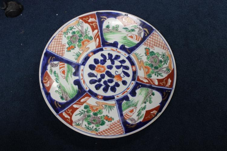 Japanese Meiji Period Porcelain Charger