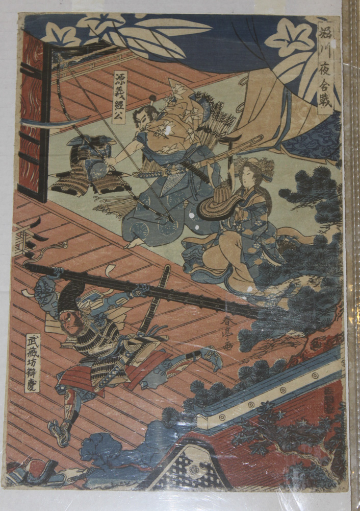 Antique Japanese Woodblock Print by Shuntei