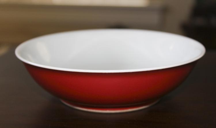 Antique Chinese Guangxu Marked Oxblood Bowl