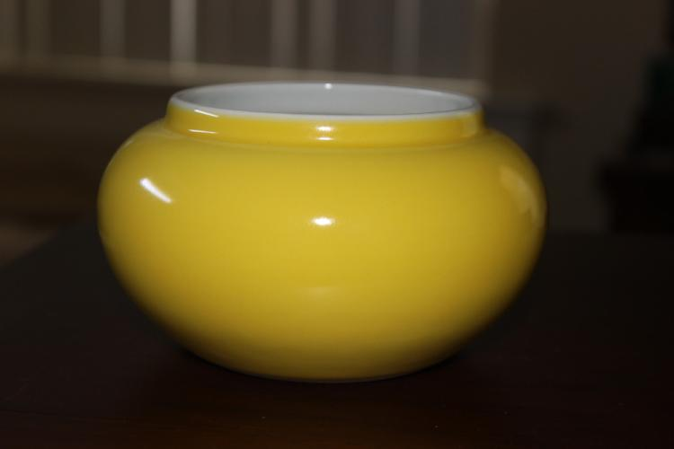Antique Chinese Guangxu Marked Yellow Bowl / Vase