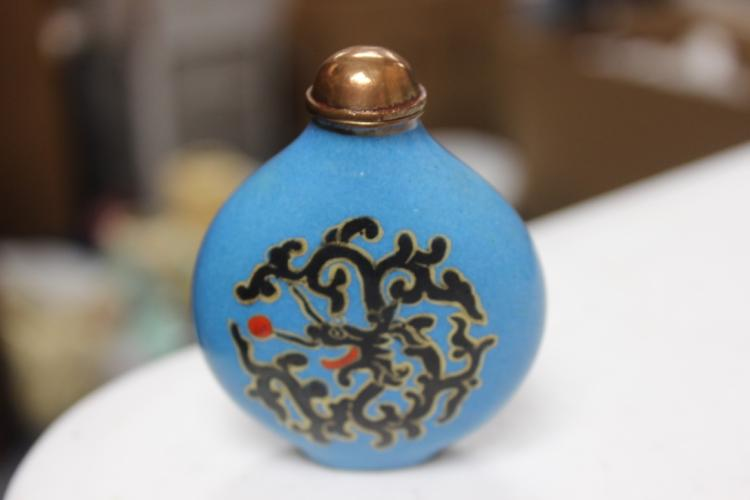 Antique / Vintage Chinese Cloisonne Snuff Bottle