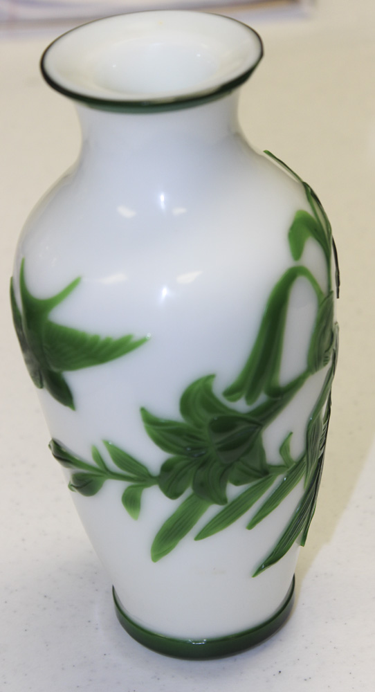 Peking Glass Vase