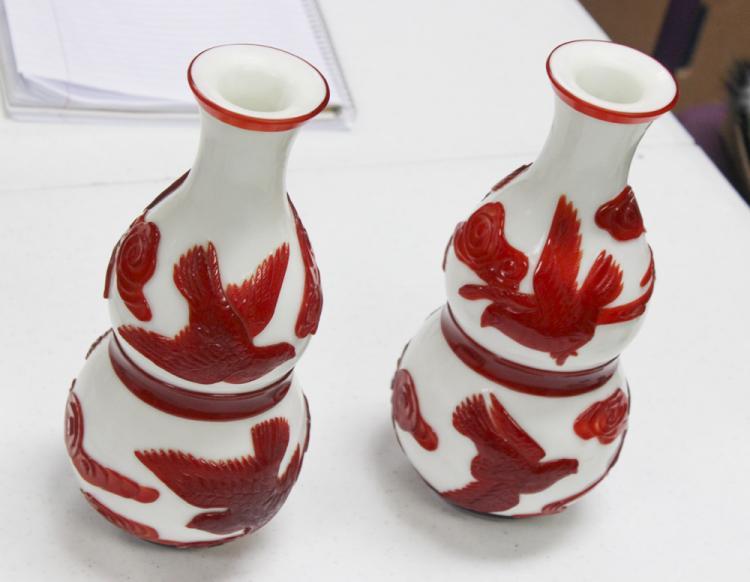 Pair of Peking Glass Gourd Shaped Vases