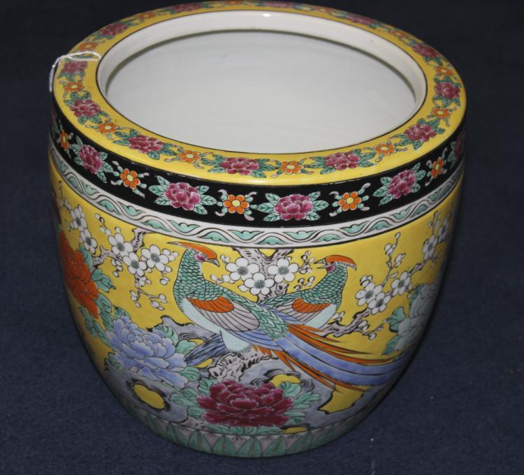 Japanese Famille Jaune Style Fish Bowl