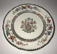Rare Chinese Rose by SPODE Imperialware, Floral, Green Trim.
