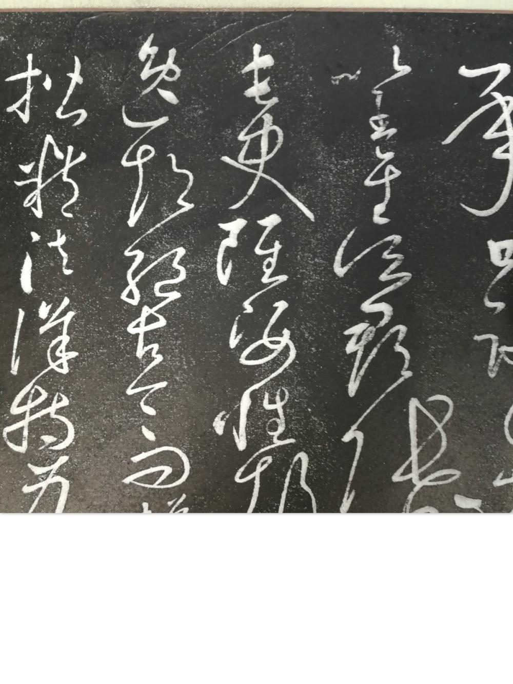 chinese scroll of stone rubbing