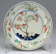 Chinese 'lychee tree motif' saucer, Jiaqing seal, 6