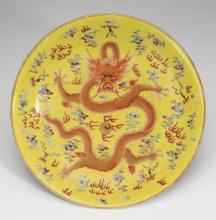 Chinese famille rose dragon bowl, Qianlong mark, 9