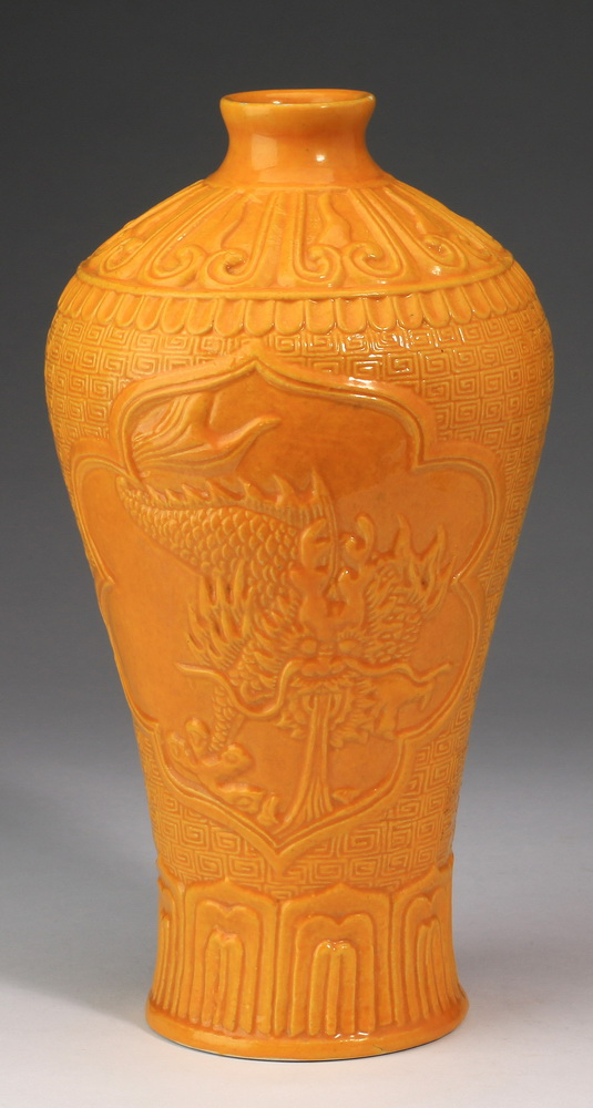 Chinese yellow meiping vase, 9