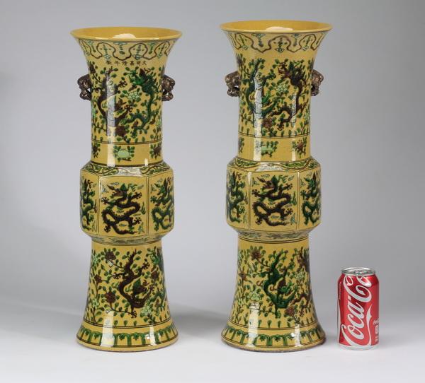 (2) Chinese dragon motif Gu vases, 20