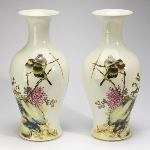 (2) Chinese huaniao baluster vases, 17
