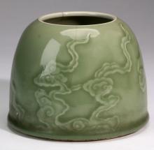 Chinese celadon brush washer, Guangxu mark