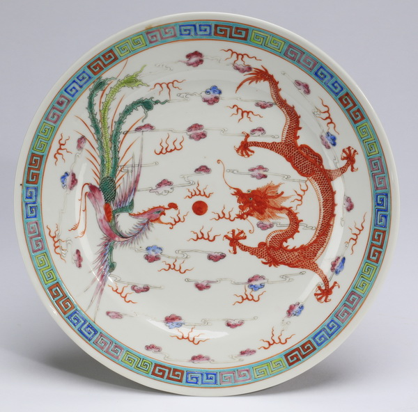 Chinese dragon and phoenix plate, 9