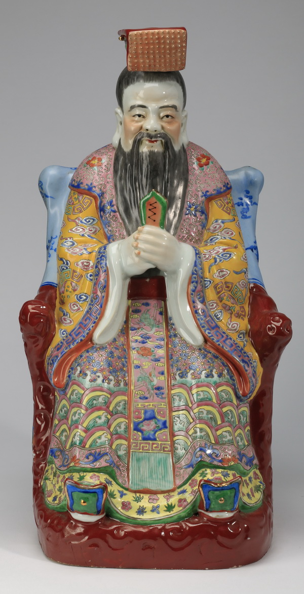 Chinese porcelain seated court figure, 21