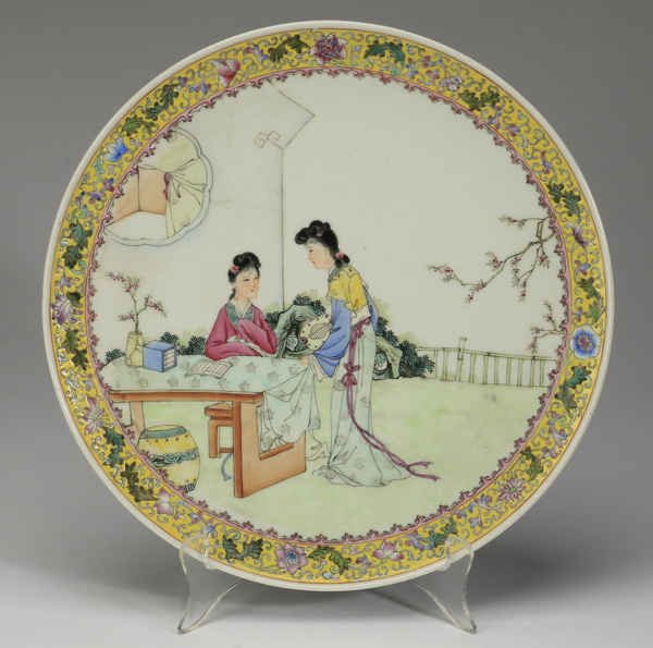 Chinese famille rose plate w/ beauties, 11