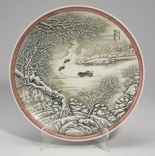 Chinese porcelain charger, inscribed, 11