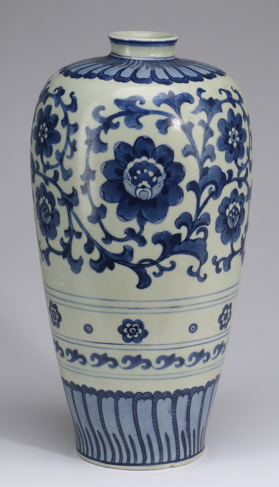 Chinese blue & white meiping vase,14