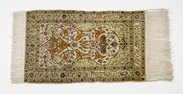 Hand knotted silk on silk Persian prayer rug, 3'3