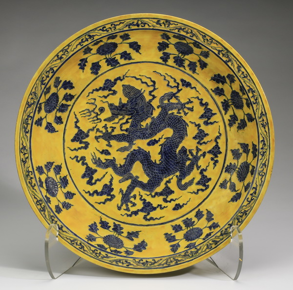 Large Chinese blue and yellow dragon charger, 21