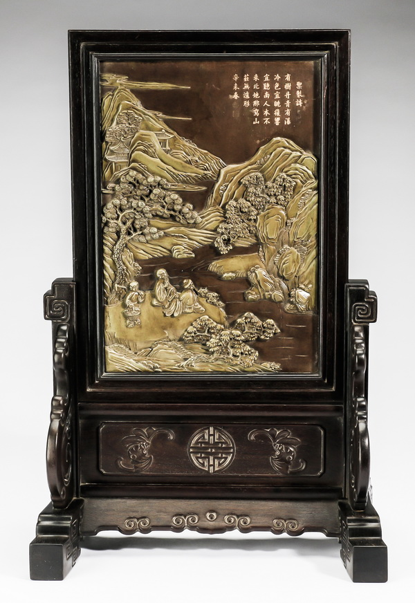 Chinese duan ink stone table screen, 16