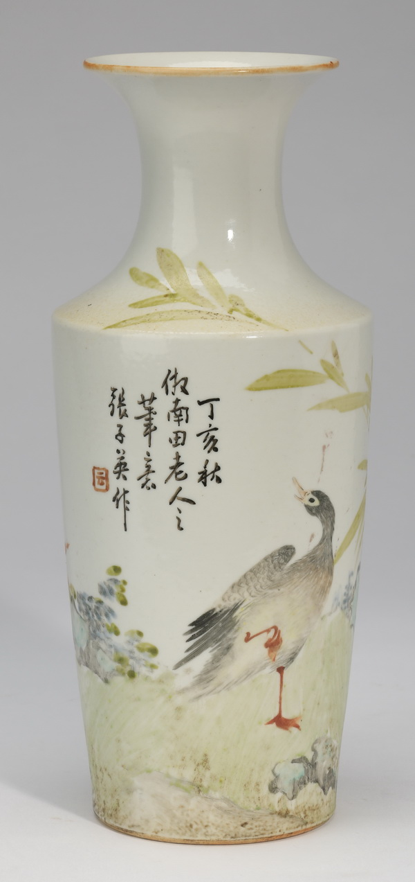Chinese baluster-form vase, inscribed, marked, 11