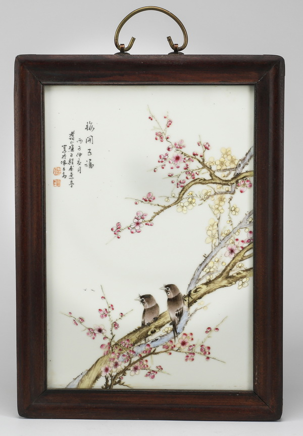 Chinese porcelain plaque w/ birds, 17