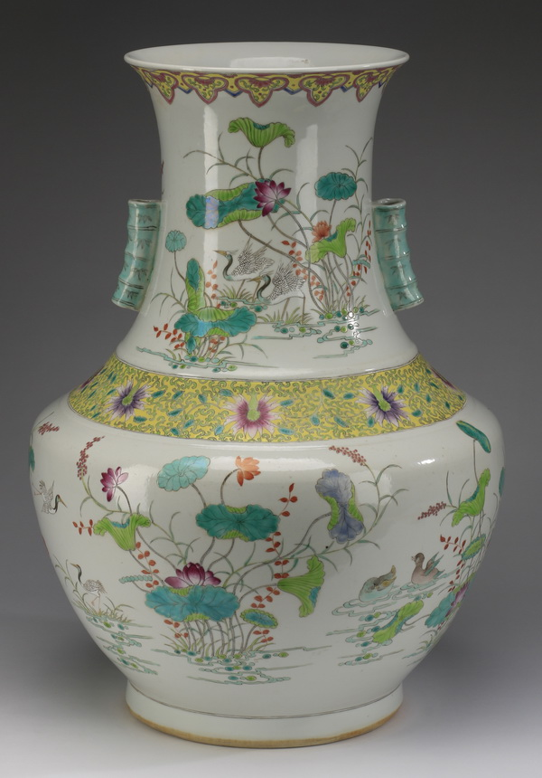 Chinese famille rose lotus pond vase, 22