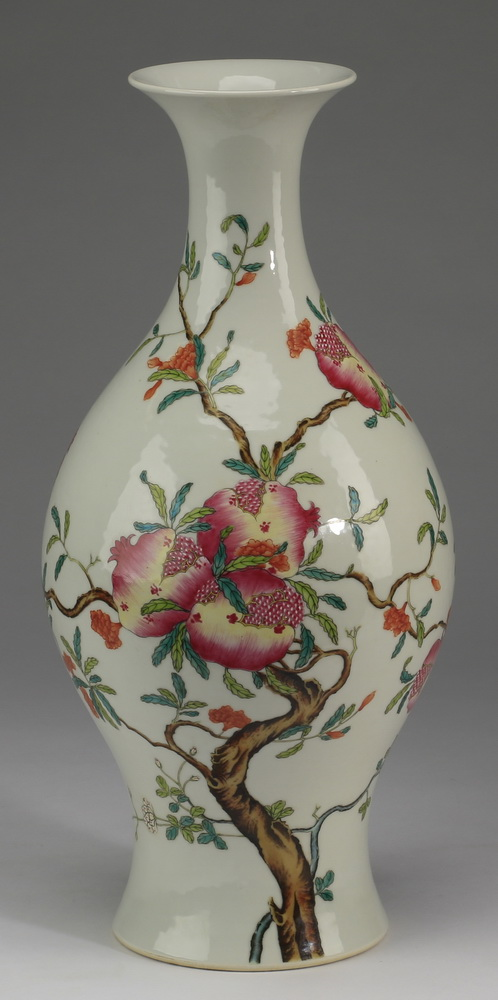 Chinese pomegranate and peony vase, 16