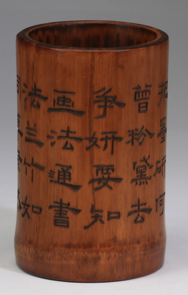 Chinese carved bamboo brush pot, 6