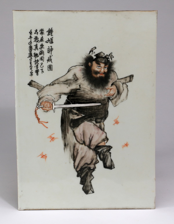Chinese porcelain plaque, 'Zhong Kui', 14