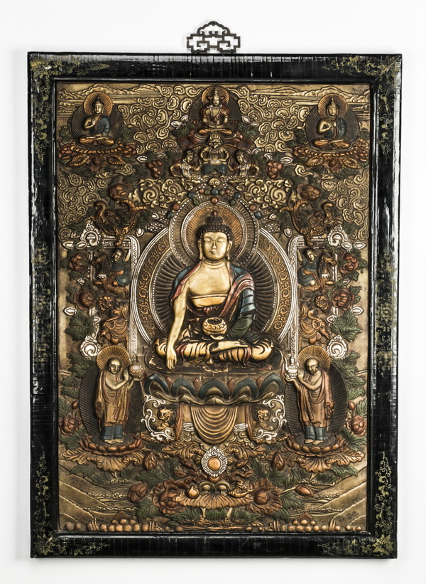 Chinese carved thangka-form plaque, 35