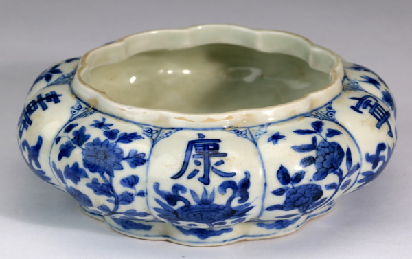 Chinese Ming style lobed dish, 5