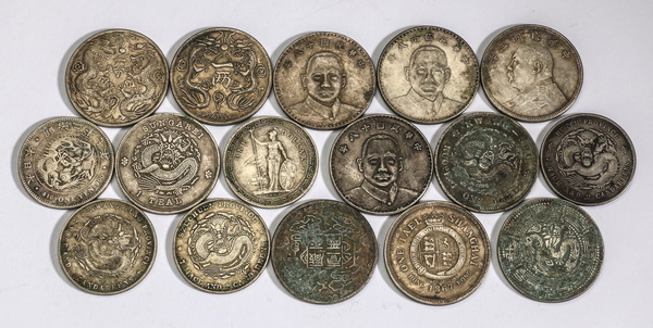 16-Pieces of 19th and 20th century Chinese currency