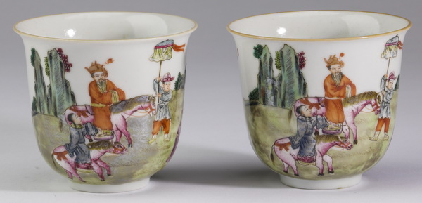 (2) Chinese cups w/court official, Qianlong mark, 3
