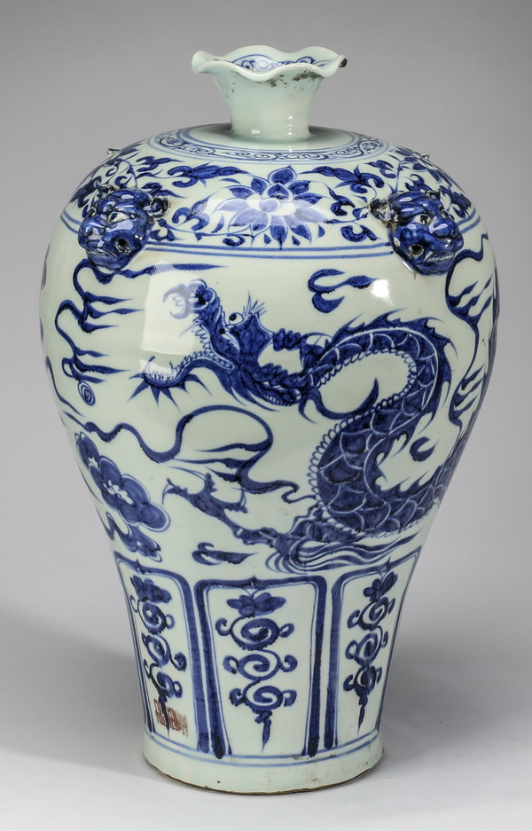 Chinese meiping dragon vase, 17
