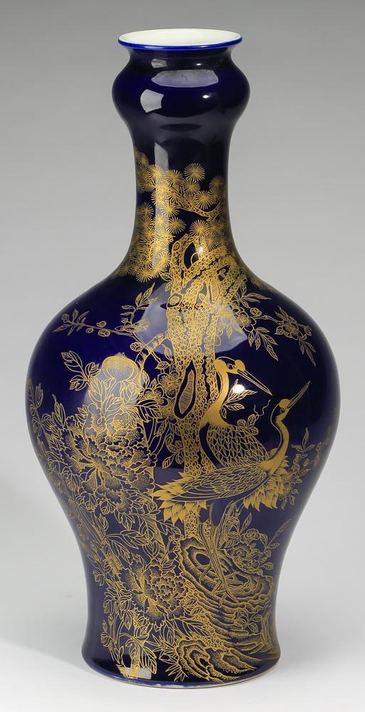 Chinese garlic head vase, Kangxi mark, 18