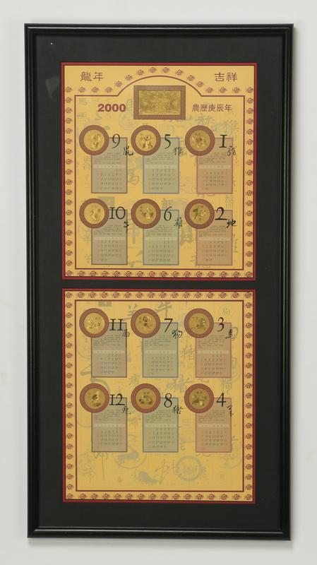 2000 Chinese New Year calendar w/ zodiac