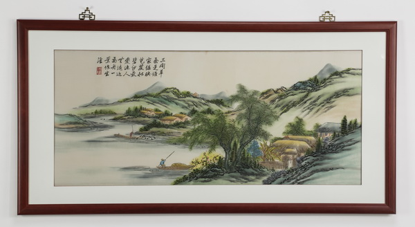 Chinese watercolor on paper, inscribed, artist's seal