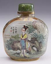 19th c. Chinese interior painted snuff bottle