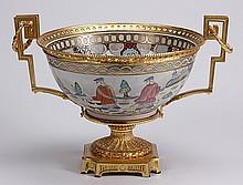 Gilt mounted porcelain centerpiece