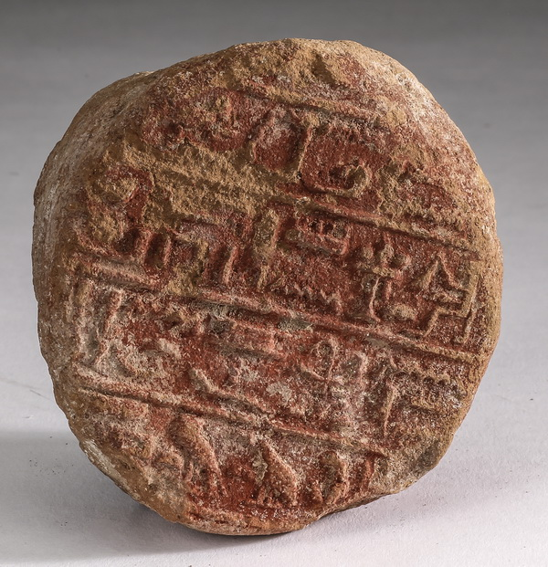 Ancient Egyptian funerary cone fragment