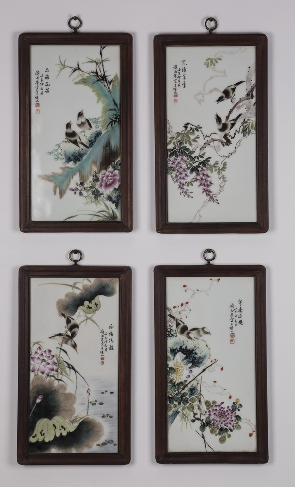 (4) Chinese famille rose porcelain plaques, 16