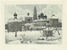 Russian lithograph of Trinity Lavra of St. Sergius