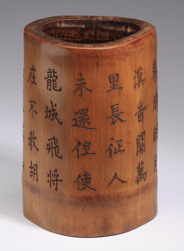 Chinese bamboo brush pot, 6.25
