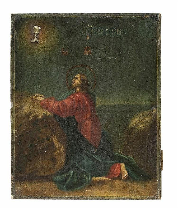 Christ en pri re au jardin des oliviers for Au jardin des oliviers barr