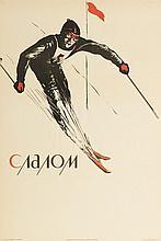 B.Smirnov et I.Smirnova, école russe XXe s  Affiche originale