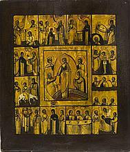 Scènes de la vie du Christ  Icône russe sur panneau, oklade en métal ar